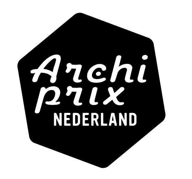 Archlogo_NL